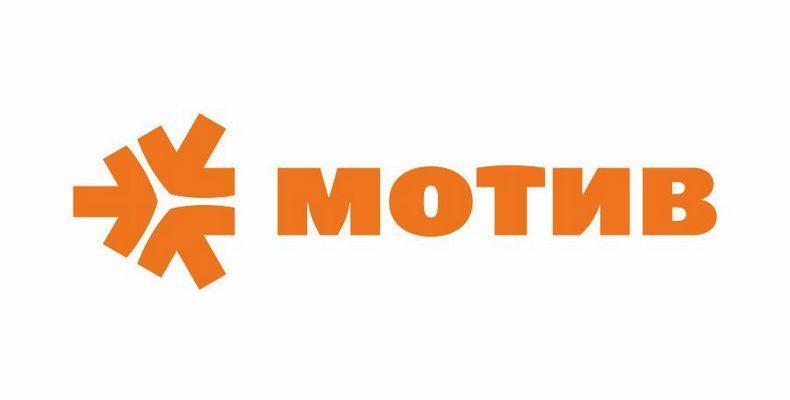 Мотив логотип